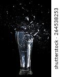 exploding glass cup shattering... | Shutterstock . vector #264538253