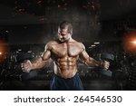 athlete muscular bodybuilder in ... | Shutterstock . vector #264546530