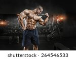 Athlete Muscular Bodybuilder...