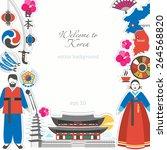korea travel background | Shutterstock .eps vector #264568820