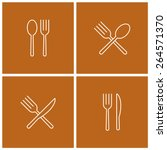 spoon fork knife thin line icon ... | Shutterstock .eps vector #264571370