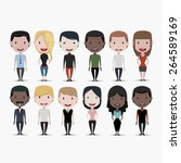 group of people | Shutterstock .eps vector #264589169