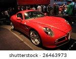 ������, ������: An ALFA ROMEO car