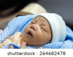 newborn baby and mother. | Shutterstock . vector #264682478