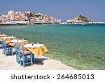 Scene In Kokkari On Samos ...