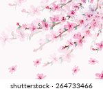 blossoming cherry branch... | Shutterstock .eps vector #264733466