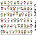 cute kids pattern  child like... | Shutterstock .eps vector #264746588