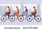 cycling | Shutterstock .eps vector #264749180
