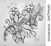 floral ornament   Shutterstock .eps vector #264794660