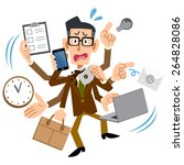 busy too man was wearing a... | Shutterstock .eps vector #264828086
