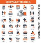 shopping store icon set orange...   Shutterstock .eps vector #264850148