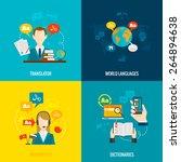 world languages translator... | Shutterstock .eps vector #264894638