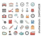 flat icons   car maintenance | Shutterstock .eps vector #264916028