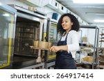 bakery production.  cook... | Shutterstock . vector #264917414
