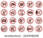 prohibition signs  set vector... | Shutterstock .eps vector #264948698