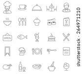 restaurant line icons set.vector | Shutterstock .eps vector #264971210