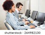 smiling female customer service ... | Shutterstock . vector #264982130