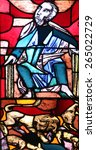 Small photo of ELLWANGEN, GERMANY - MAY 07: The Prophet Micah with a lion symbol, stained glass window in Basilica of St. Vitus in Ellwangen, Germany on May 07, 2014.