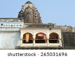 temple palace of maheshwar on... | Shutterstock . vector #265031696