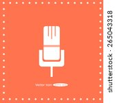 microphone icon | Shutterstock .eps vector #265043318