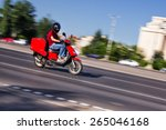 scooter delivery man | Shutterstock . vector #265046168