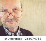 Постер, плакат: old man fine portrait