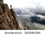 distant climber above the... | Shutterstock . vector #265086284