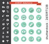 medical icon set   20 long... | Shutterstock .eps vector #265097138