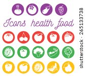 healthy products. flat icon | Shutterstock .eps vector #265133738