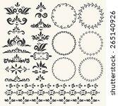 set of vector decorative... | Shutterstock .eps vector #265140926