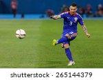 zagreb  croatia   march 28 ... | Shutterstock . vector #265144379