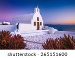 white othodox church in oia on... | Shutterstock . vector #265151600