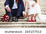 Unrecognizable Young Wedding...