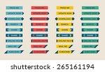 web flat button set vector | Shutterstock .eps vector #265161194