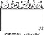 vector drawing cartoon cats... | Shutterstock .eps vector #265179560