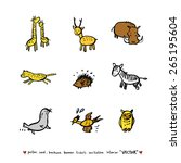 hand drawn zoo illustration  ... | Shutterstock .eps vector #265195604