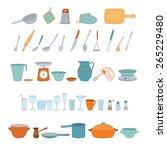 a set of kitchen utensils on a... | Shutterstock .eps vector #265229480