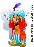 funny genie | Shutterstock .eps vector #265254983