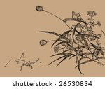 vector of traditional chinese... | Shutterstock .eps vector #26530834