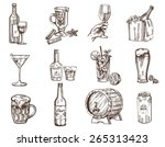 vector hand drawn beverages... | Shutterstock .eps vector #265313423
