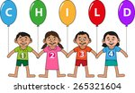 child icon | Shutterstock .eps vector #265321604