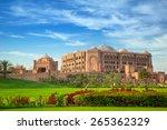 abu dhabi  uae   march 29 ...   Shutterstock . vector #265362329