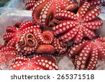 red live octopus at tsukiji... | Shutterstock . vector #265371518