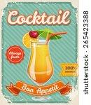 vector cocktail poster in... | Shutterstock .eps vector #265423388
