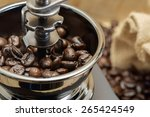 close up coffee beans in coffee ... | Shutterstock . vector #265424549