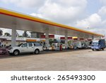 gas station   shell gas station ... | Shutterstock . vector #265493300