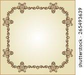 frame border design vector art  | Shutterstock .eps vector #265493639