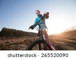 close up of woman riding... | Shutterstock . vector #265520090