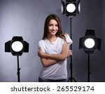 young female photographer... | Shutterstock . vector #265529174
