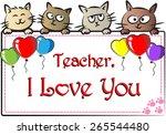 happy teachers day | Shutterstock .eps vector #265544480